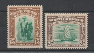 NORTH BORNEO 1939 PICTORIAL 15C AND 25C