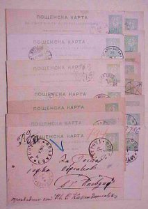 BULGARIA POSTAL CARDS 17 DIFF. VILLAGES 1892-1906