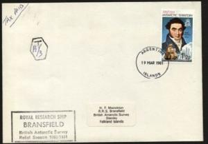 BR ANTARCTIC TERR 1981 Taxed ship cover ex ARGENTINE ISLANDS..............71200W