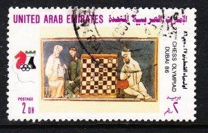 United Arab Emirates 229 Used VF