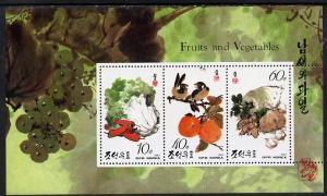 North Korea 1993 Fruit & Vegetables m/sheet #1 (10w, ...