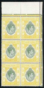HONG KONG KGVI 1939-47 Stamp Duty 50c green and yellow U/M CORNER BLOCK of SIX