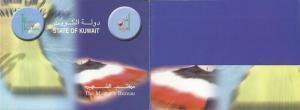 Kuwait - 2003 Martyr's Bureau - 4 Stamp Booklet - Scott #1576a