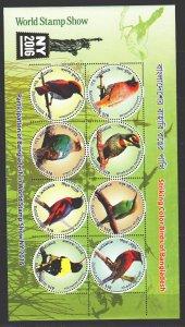 Bangladesh. 2016. bl59A. Birds fauna. MNH.