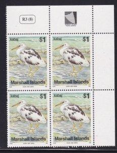Marshall Islands 365 Block of 4, MNH