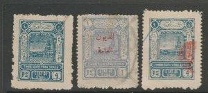 Syria France fiscal Revenue -Cinderella- stamp 3-20-21-