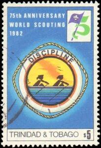 Trindad & Tobago #363, Incomplete Set, High Value, 1982, Used