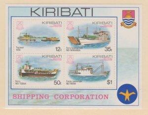 Kiribati Scott #443a Stamp - Mint NH Souvenir Sheet