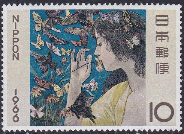 Japan # 879, Painting, Girl & Butterflies, NH