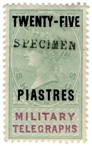 (I.B) QV Telegraphs : Military Telegraphs 25pi on 5/- OP (Egypt 1887)