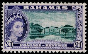 BAHAMAS SG216, £1 slate-black & violet, UNMOUNTED MINT.  Cat £32.