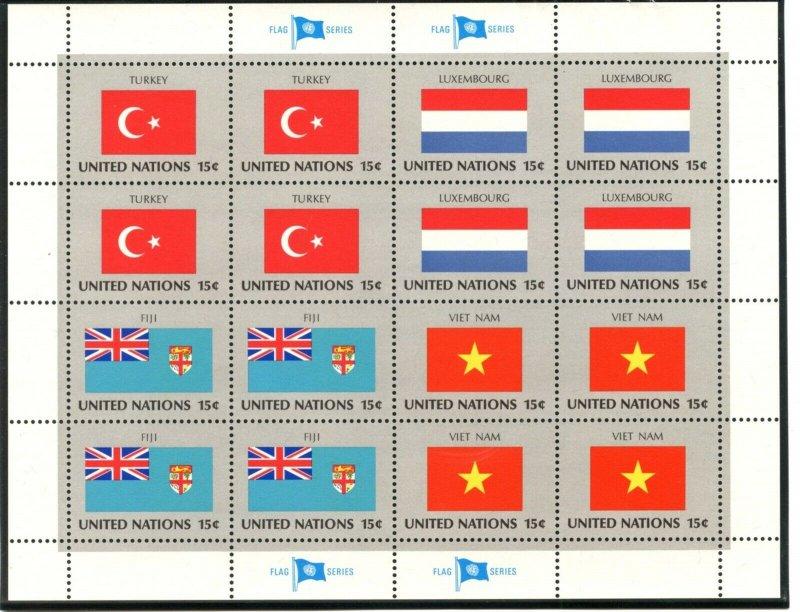 UN NY Sc#325-340 1980 Flag Series Complete Set of Four Sheets OG Mint NH