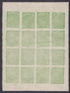 Afghanistan, Sc 291, MNH. 1921 30pa yellow green, cplt sheet with full selvage