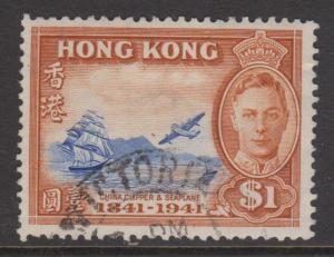 Hong Kong 1941 CentenaryIssue $1 Sc#173 Used