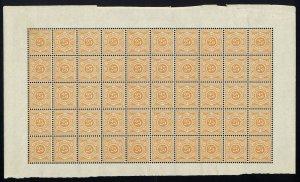 w42 Wurttemberg Scott #63 25pf orange Mint OG NH full pane of 50 Scarce
