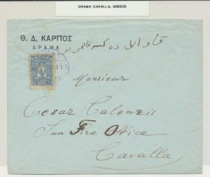TURKEY 1905 1p ON COVER, DRAMA TO CAVALLA GREECE (SEE BELOW