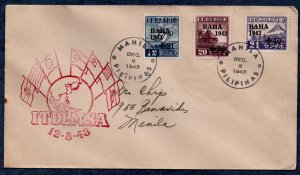 Philippines Japanese Occupation, WWII Scott # NB5-7. FDC (1943)