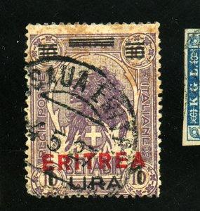 ERITREA #64 USED FINE Cat $23