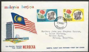 MALAYSIA 1967 10th Anniv FDC............................................51022