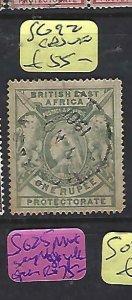 BRITISH EAST AFRICA (P1809B)  QV  LION 1R  SG  92   CDS   VFU