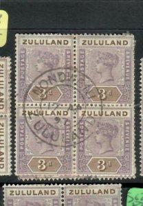 ZULULAND  (PP2305B)  QV  3D  SG 23  BL OF 4  NONDWENI SON CDS       VFU