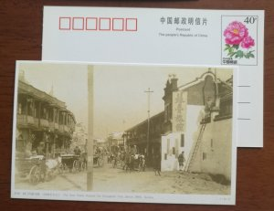 Bicycle,carriage,ladder,China 1998 suzhou old menory of street advertising PSC