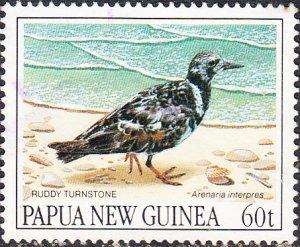Papua New Guinea  #744  Used
