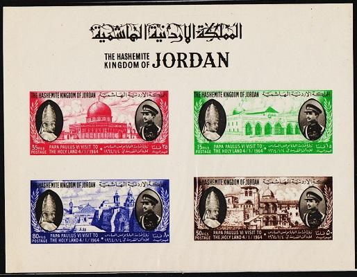 Jordan. 1964 Miniature Sheet. S.G.MS567a Unmounted Mint
