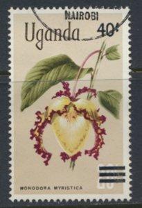Uganda  SG 148  Used  1975 OPT Flowers  SC# 132  See scan