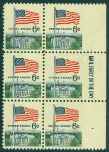 EDW1949SELL : USA 1968 Sc #1338 ERROR. Mail Early Blk of 6 Imperf at right VFMNH