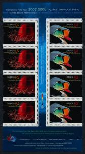Canada 2205i gutter pair strip  MNH Bird, Jelly Fish, International Polar