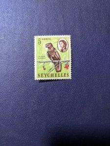 Seychelles 198 VFNH, CV $3.25