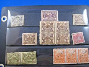UNITED STATES - STATE TAX STAMPS - LOT OF 14