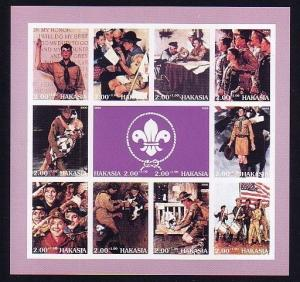 Hakasia, 2000 Russian Local. N. Rockwell`s Scout Illustrations, IMPERF sheet.