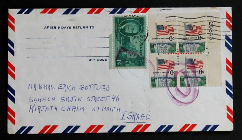 US Stamp Late Use Sc# 930 + 1338 # Block on 1970 Cover US to Israel Haifa