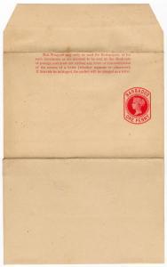 (I.B) Barbados Postal : Newspaper Wrapper 1d