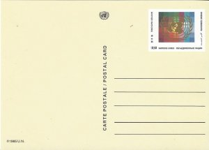 United Nations Geneva  UX5  Mint  Postal Card