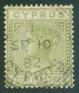 CYPRUS : 1881. SG #14 VF, Used. Choice stamp with neat 1882 cancel. Catalog £275