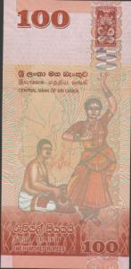 O) 2010 SRI LANKA,SPECIAL EDITION- BANKNOTE, 100 RUPEES, BIR