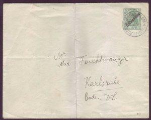 Germany Levant Jerusalem Palestine FOLDED cover 1909 - CHAIM JUDA LEIB AUERBACH
