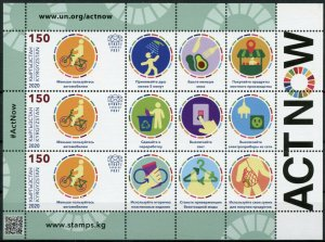 Kyrgyzstan Environment Stamps 2020 MNH United Nations Act Now Recycling 3v M/S
