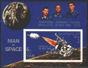 Yemen. 1969. bl 105. Apollo 10, space. MNH.