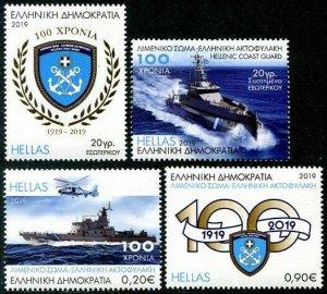 HERRICKSTAMP NEW ISSUES GREECE Coast Guard