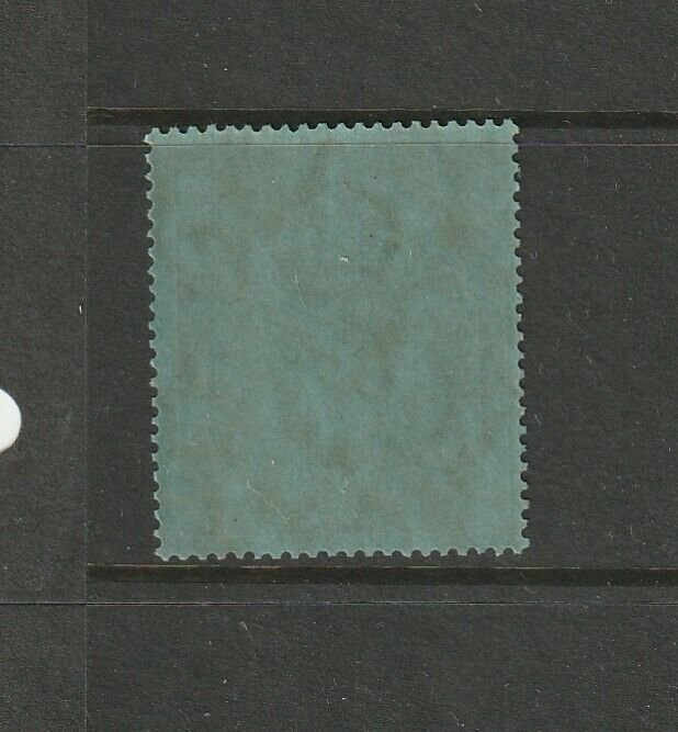 Nyasaland 1938/44 GV1 Defs 2/- UM/MNH SG 139