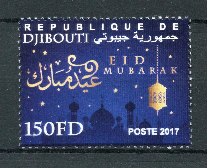 Z08 Djb17215ab Djibouti 2017 Motorcycles Mnh ** Postfrisch Set Dschibuti