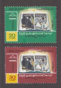 Kuwait Scott #634-635 MH