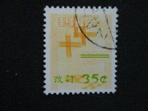 Ryukyu #C23 Used WDWPhilatelic (H6K9) 4