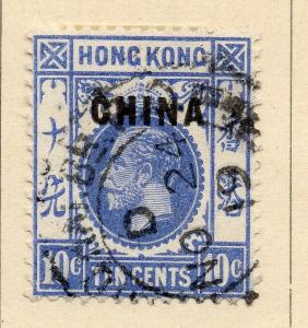 China 1917 Early Issue Fine Used 10c. Optd 322560