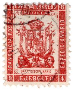 (I.B-CK) Spain Colonial Postal : Melilla Cavalry Post (Disciplinario)