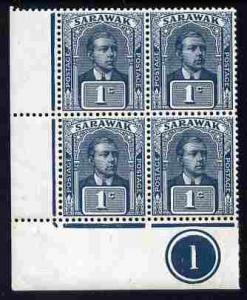 Sarawak 1918 unissued 1c slate-blue & slate corner bl...